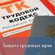 Толмачёв Виктор Константинович