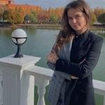 Мухина Алина Юрьевна