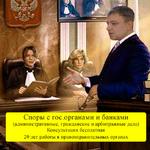 Буслов Кирилл Александрович