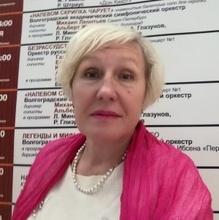Аверкова Татьяна Николаевна, г. Волгоград
