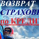 Ишмухаметов Рустам Нигматуллович