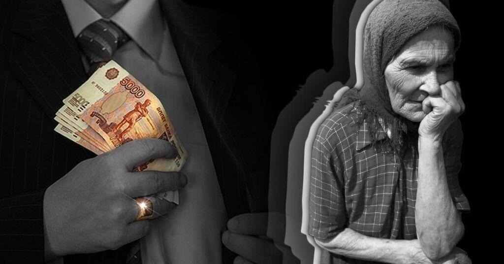 """Пенсионная гильотина"""". Отберут ли у пенсионеров «лишние» деньги? - Марина  Владимировна, 30 ноября 2020"""