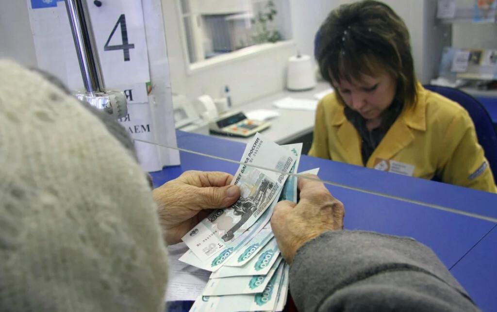 Кто получит пенсии в декабре 2021 пенсионный фонд россии официальный сайт вход регистрация личный кабинет