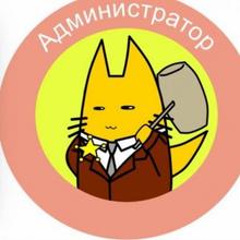 Дежурный Администратор 9111, г. Санкт-Петербург