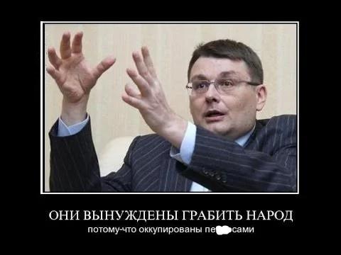 Глазная клиника Федорова: официальный сайт МНТК в Москве, отзывы, цены