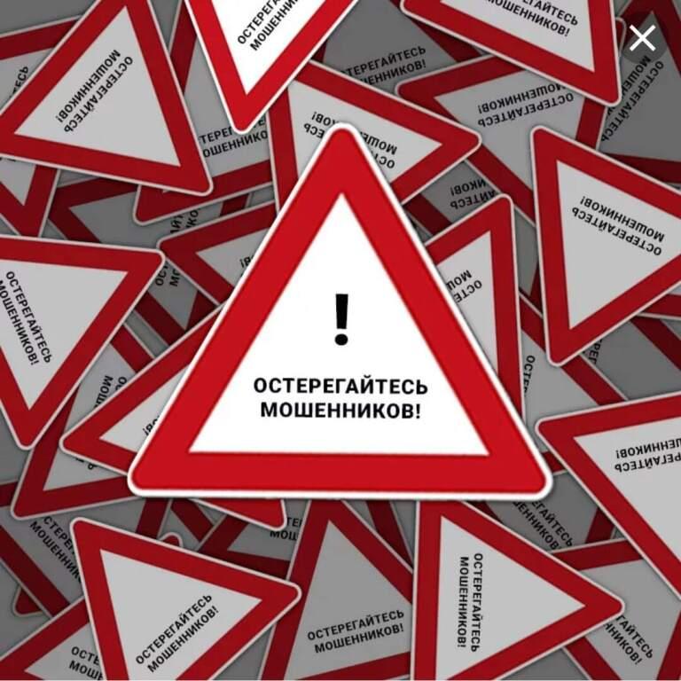 Новый лохотрон в Интернете – Коробки с призами и конвертация валюты | Степанов Евгений Сергеевич, 18 января 2021