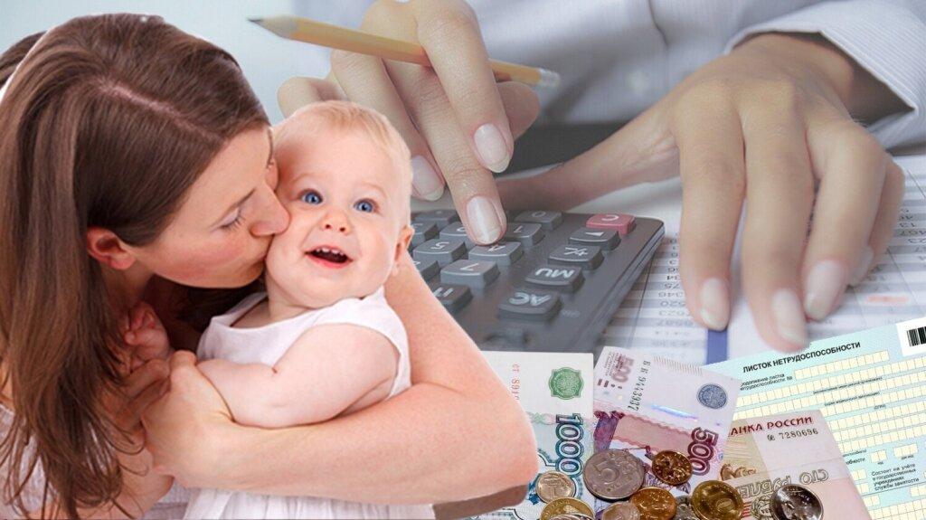 Кому и когда положена новая выплата на детей от 8 до 16 лет?
