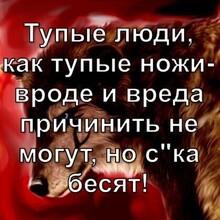 Аркадий, г. Москва