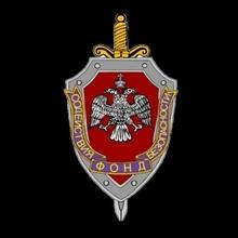Фонд Содействия Безопасности, г. Балашиха