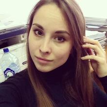 Гаечкина Валерия Михайловна, г. Севастополь