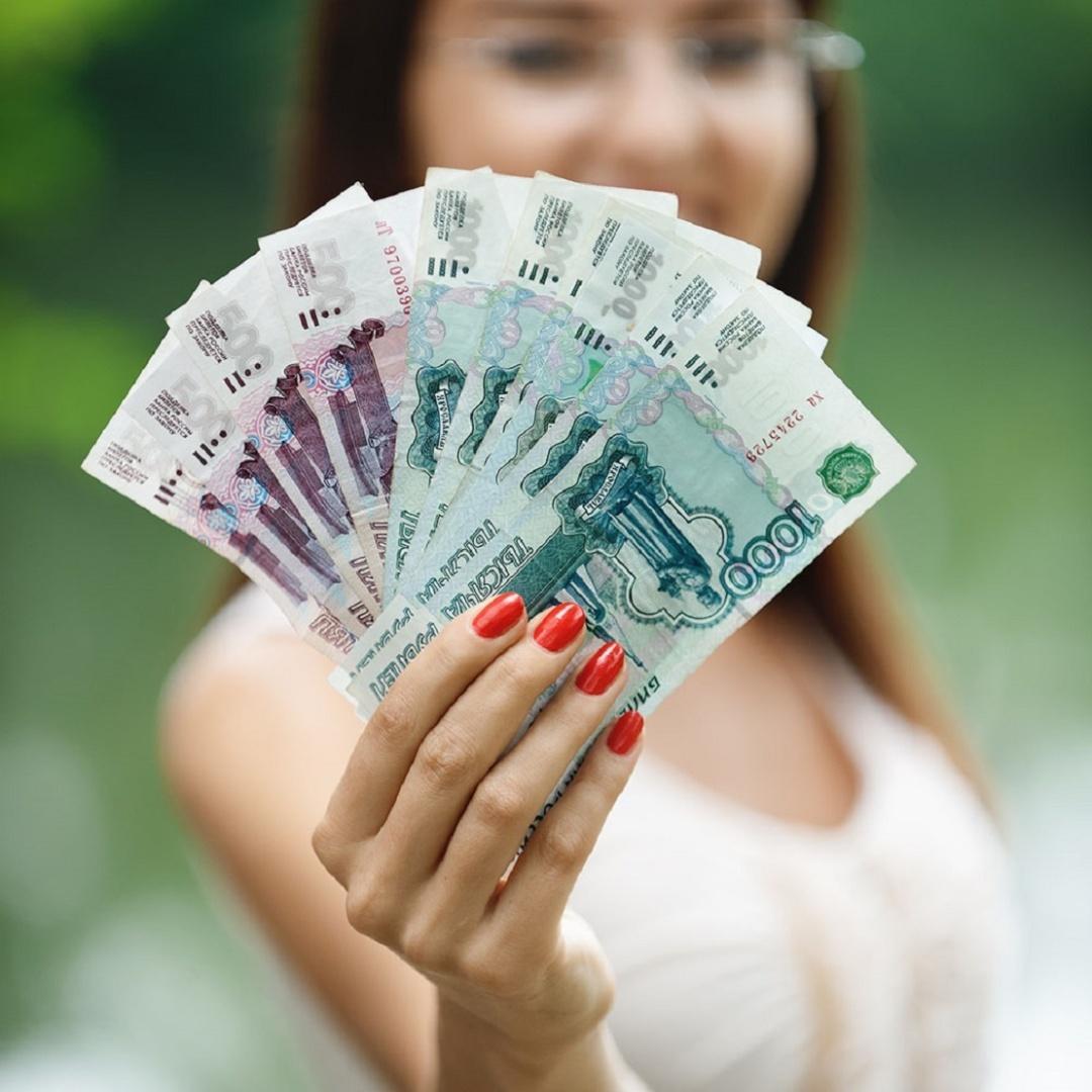 деньги в руки сургут займ онлайн