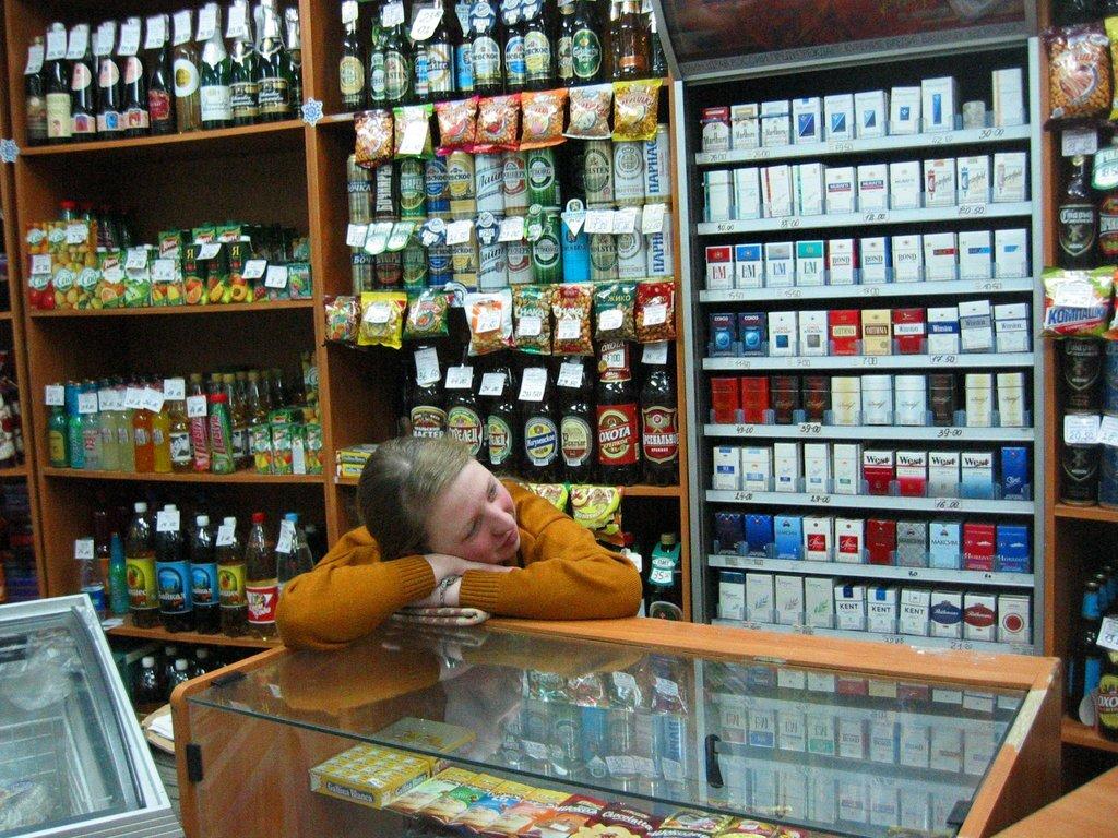 Ужесточение продажи табачных изделий купить сигареты цветным дымом