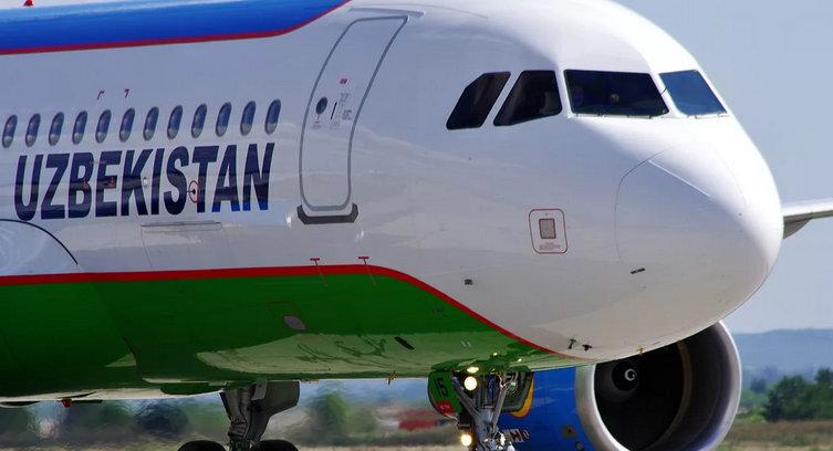 Открыта ли граница россии с узбекистаном недорогие дома в лондоне