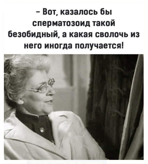 """""""Вторая часть мерлезонского балета"""" или как Путин высек сам себя"""