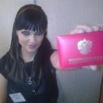 Гайворонская Юлия Александровна