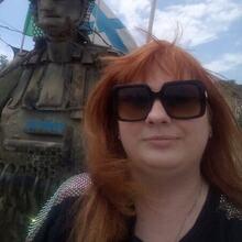 Юрист Костенко Олеся Владимировна, г. Краснодар