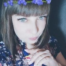 Карина Юрьевна, г. Воронеж