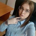 Шавгунова Юлия Александровна