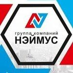 ООО ГК НЭЙМУС