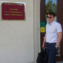 Слепцов Марк Валерьевич, г. Челябинск
