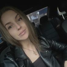 Капитанова Анастасия Сергеевна, г. Орёл